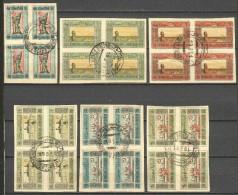 Azerbaidjan 1919 Mi 2-4 & 8-10 Canceled In Blocks Of 4 - Value € 340 At <5% - Azerbeidzjan