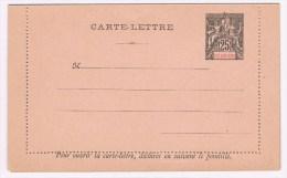 C4. Réunion. Type Groupe. Entier Postal Neuf. CL 25c - Reunion Island (1852-1975)