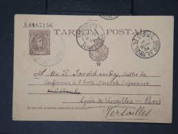 ESPAGNE- Entier Postal ( Carte  Léger Pli Central) Pour La France En 1904   A Voir  LOT P4663