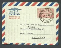 ! - 1970 - Aerogramme - De Inde ( Poona)  Vers Belgique (Esneux) - Cartas