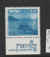 Israel Mi.Nr. 528 (1972) Yafo ** - Ungebraucht (mit Tabs)
