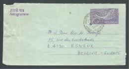 ! - 1997 - Aerogamme - De Inde ( Barrackpore)  Vers Belgique (Esneux) - Cartas