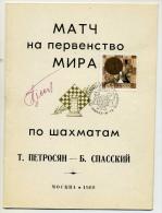 Chess programm of the world championship Petrosyan Spassky 1969 AUTOGRAMMA OF PETROSYAN!