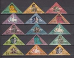 Bhutan 1966,15V,complete Set With The Yeti.triangelder Stamps,MH/Ongebruikt(A1689) - Bhutan