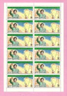 1984-Libya- The Great Man River Builder – Complete Sheet  Of 12 Stamps MNH** - Libya
