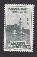 Turkey, Scott #1046, Mint Hinged, Lighthouse, Issued 1951 - 1921-... République