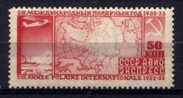 Russia 1932 Unif. A31 */MH VF/F - Ongebruikt