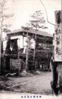 JAPAN, Landschafts Partie Mit Haus, Karte Um 1900 - Japan