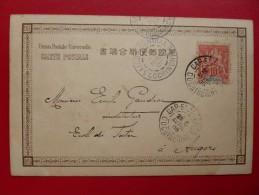 CACHET CAP SAINT JACQUES SAIGON CENTRAL COCHINCHINE CARTE COSTUMES JAPONAISES - Indochine (1889-1945)