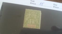 LOT 257851 TIMBRE DE COLONIE SOUDAN NEUF* N�15 VALEUR 11 EUROS