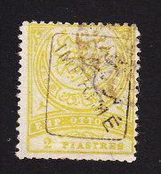 Turkey, Scott #P13, Used, Tughra Overprinted, Issued 1891 - 1858-1921 Ottoman Empire