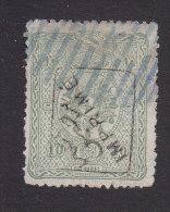 Turkey, Scott #P25, Used, Tughra Overprinted, Issued 1892 - 1858-1921 Ottoman Empire