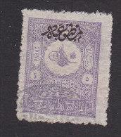 Turkey, Scott #P43, Used, Tughra Overprinted, Issued 1901 - 1858-1921 Ottoman Empire