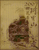 Gold Foil Taiwan Alishan Cherry Festival Stamp Train Flower Unusual - Taiwán (Formosa)