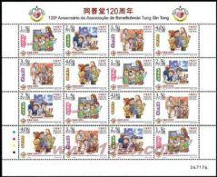 2012 Macau/Macao Stamps Mini Sheet -Tung Sin Tong Charitable Society Book Student Medicine Nurse Doctor Computer Space - Blocks & Sheetlets