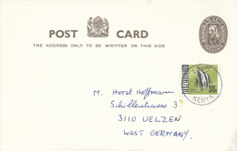 TANZANIA / KENYA , LAMU  -  1971 ,  Postcard  -   H197 - Tanzanie (1964-...)