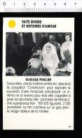 Mariage Princier / Princesse De Monaco Grace KELLY Et Prince RAINIER  /  01-ES-FD/1 - Unclassified