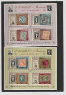 AJMAN / 2 Blöcke, 125 Jahre Briefmarke ** - Ver. Arab. Emirate