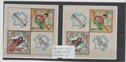 Bhutan Mi.Nr. 165-66/ Blöcke 9A + B 1967 ** - Bhutan