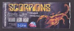 Scorpions Ticket Russia Komsomolsk-on-Amur 23-04-2008 - Biglietti Per Concerti