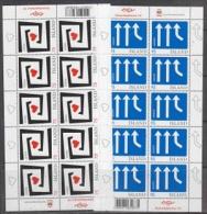 Europa Cept 2006 Iceland 2v Sheetlets ** Mnh (21693) - Europa-CEPT