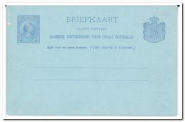 Briefkaart Jubileumjaar 1898, Inhuldiging Koningin Wilhelmina - Entiers Postaux