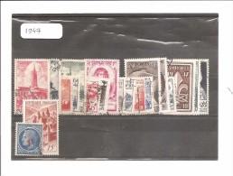 FRANCE - ANNEE COMPLETE 1947 Oblitérés N°772 à 792 Cote 25 € En Parfait état - 1940-1949