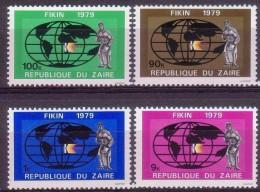 ZAIRE 1979 - Foire Internationale De Kinshasa - 4 Val ** Neufs // Mnh - 1971-79: Mint/hinged