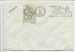 Romanian Postmark -  Sculpture Camp Magura, Buzau - Marcophilie