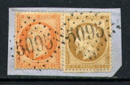 Petit Fragment De Lettre Du BFE De Salonique Cachet GC 5095 - 1862 Napoléon III.