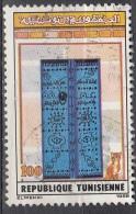 Tunisia, 1988 -  100m Decorative Doorways - Nr.952 Usato° - Tunisia (1956-...)