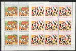 Jugoslawien / Yugoslavia / Yougoslavie 1981 Freude Europas  Michel 1901-1902 Kleinbogen /sheet Of 9  Postfrisch / MNH - Europa-CEPT