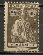 Timbres - Portugal - Macao - 1919 - 1/2 A. - - Macao