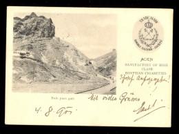 Aden - Manufactory Of High Class Egyptian Cigarettes (Trade Mark Double-anchor-society) / Year 1900 / Old Postcard Circu - Egypt
