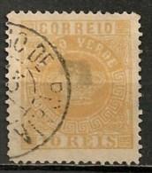 Timbres - Portugal - Cap Vert - 1877 - 10 Reis - - Cap Vert