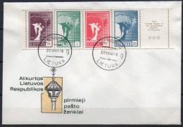 Lituanie - Lietuva - Lettre - 1991 - Yvert N° 394 à 397 - Lithuania