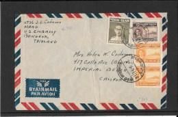 SIAM 1951  Cover To California (Ref 1802) - Siam