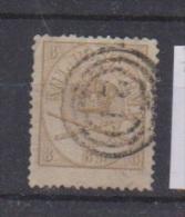 Danemark //  N 14  //  8 S Bistre  //  Oblitéré  // - Used Stamps