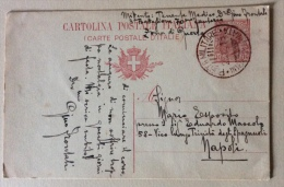 Cartolina Postale Italiana 1915 Timbro Posta Militare Uff. Interno II Armata - Poste & Postini
