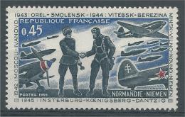 France, World War II, Normandie-Niemen Regiment, 1969, MNH VF - Frankrijk