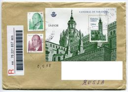 Spain To Moscow Registered Declaration Stamps King Juan Carlos I, Cathedral Of Tarazona - 1931-Today: 2nd Rep - ... Juan Carlos I
