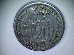 Russie 20 Kopeks 1933 - Russie