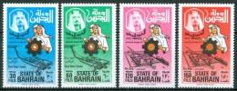 1974 Bahrein Industry National Day Giornata Nazionale Dell´industria Set MHH** B346 - Bahrein (1965-...)