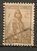 Timbres - Portugal - Cap Vert - 1934 - 1 C. - - Cap Vert