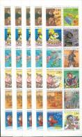 """France - 1993 - """"Le Plaisir Decrive"""" - Carnet, YT BC 2848, Neuf**, 5x, Non Plie - Booklets"""