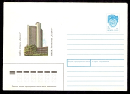 "Hotel ""Tourist"" In Kiev  Ukraine On  Russia USSR Mint Cover From 17 05 1990 URSS Entier - 1923-1991 USSR"