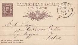 18836- KING UMBERTO I, POSTCARD STATIONERY, SENT FROM OLEGGIO TO INTRA, 1879, ITALY - 1878-00 Umberto I