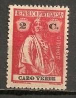 Timbres - Portugal - Cap Vert - 1913-1914 - 2 C. - - Cap Vert
