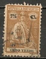 Timbres - Portugal - Cap Vert - 1913-1914 - 7 1/2 C. - - Cap Vert