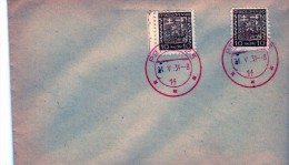 2658 Carta  Checoslovaquia  Praha 1934 - Checoslovaquia